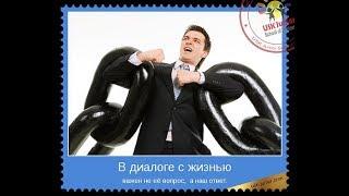 2 - Yakov Fedotov. Свобода личности. Зачем нам свобода. USK-JUNIOR School of business