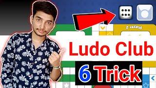 Ludo club Tricks To Win - Ludo Club Tips And Tricks - Ludo Club - Ludo Club Tricks screenshot 2