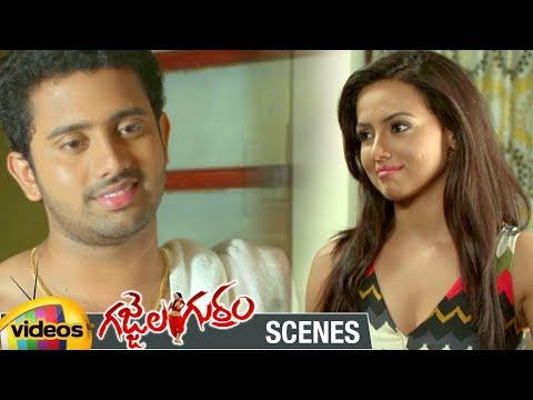 Sana Khan Emotional about her Illegal Affair | Gajjala Gurram Telugu Movie Scenes | Mango Videos