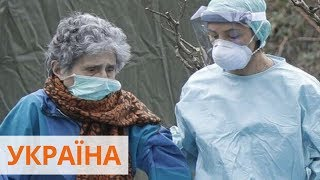 Коронавирус в доме престарелых В Одессе зафиксировали новую вспышку Covid 19
