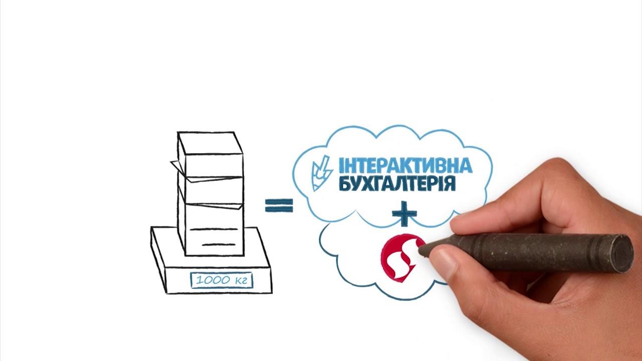 Консультация бухгалтера украине заявление для регистрации ип в омске