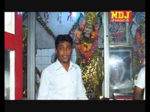 Mohan Teri Kholi Mein # Baba Mohan Ram Kholi Bhajan # NDJ Music