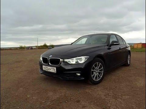 BMW 320 (f30) стоит ли брать?