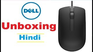 Dell MS116 USB Wired Optical Mouse (1000 DPI) Unboxing | [hindi/urdu]