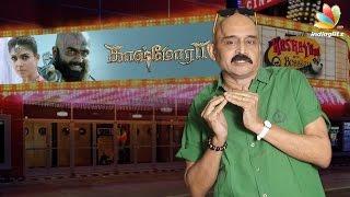 Kashmora Review | Nayanthara, Karthi, Sri Divya | Kashayam with Bosskey | Tamil Movie