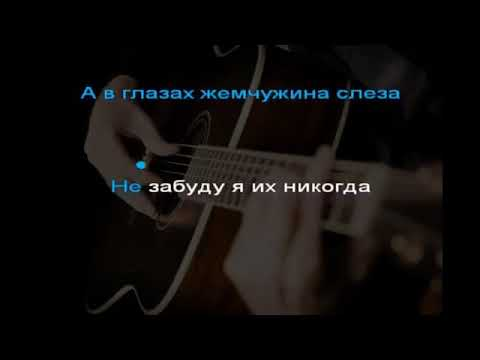 Тимур Муцураев  Милые зелёные глаза