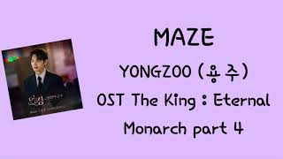 [INDO SUB] YONGZOO (융주) - Maze (OST The King: Eternal Monarch Part 4) [HAN/ROM/INA]