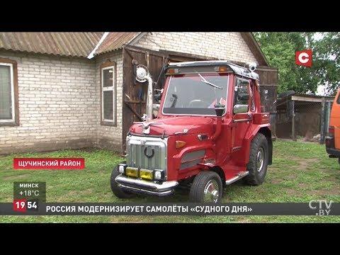 Самый крутой тюнинг трактора! Армянин собрал настоящий шедевр!
