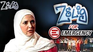 Assundham - Rosalia Porcaro - Zelig for EMERGENCY