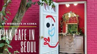 Korea Vlog: Розовое кафе в Сеуле/Pink cafe in Seoul