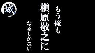 AAオフ参加募集ページ https://www.izazin.com/taikai/62779214 ◇Twitte...