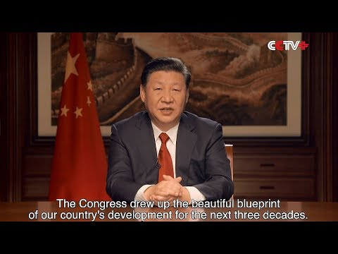 President Xi's 2018 New Year Speech: China's Blueprint Drawn up by 19th CPC National Congress