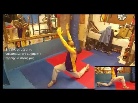 Йога для позвоночника и мышц спины, видео уроки для начинающих