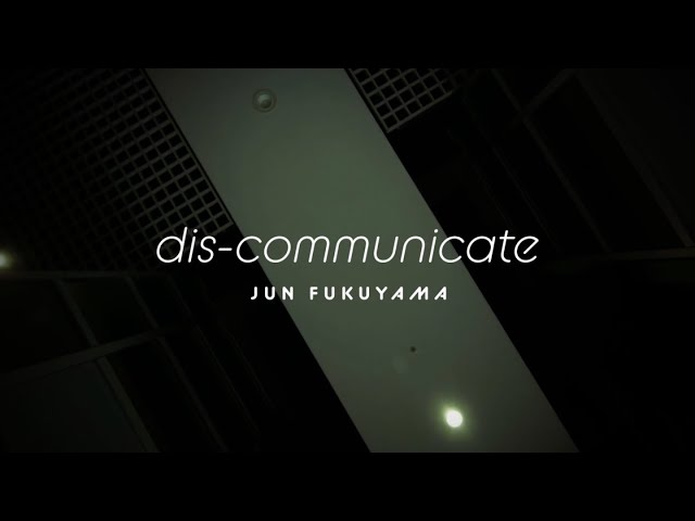 福山 潤「dis-communicate」MV