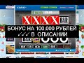 [Ищи Бонус В Описании ✦ ]  Русское Казино Игровые Автоматы ✿ Лучшее Русское Казино Игровые Автоматы