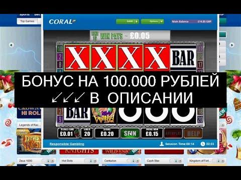 Игровые автоматы русское казино какие игровые автоматы