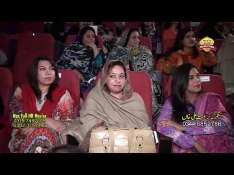 Changa Sada Yar Hain To►Singer  Karamat Ali Khan ►Latest Punjabi And Saraiki Mehfil Program Song2017