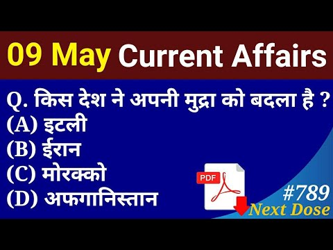 Next Dose #789 | 9 May 2020 Current Affairs | Daily Current Affairs | Current Affairs In Hindi