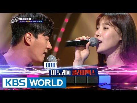 The perfect harmony of musical actors [Singing Battle / 2017.01.04]