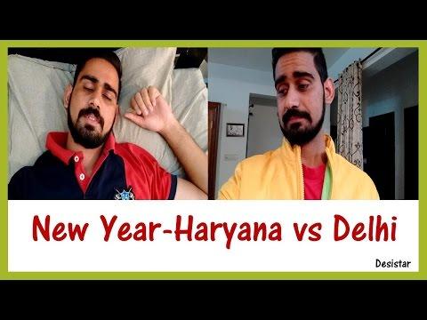 New Year -Haryana vs Delhi | Happy New Year | Haryanvi Comedy | Desistar | PK