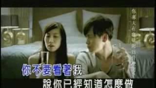 Sam Lee Sheng Jie - Cha Jian Er Guo