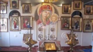 ХРАМ КАЗАНСКОЙ ИКОНЫ БОЖИЕЙ МАТЕРИ(БЕРДЯНСКАЯ ЕПАРХИЯ, ВАСИЛЬЕВСКИЙ РАЙОН, СЕЛО ПОДГОРНОЕ., 2015-07-28T05:16:58.000Z)