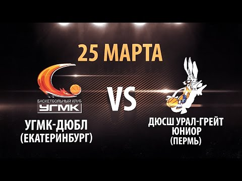 УГМК - Спарта & К, 16.04.15