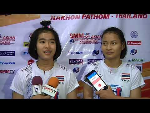 สัมภาษณ์นักกีฬา หลังเกมชนะเกาหลี @SMM 12th Asian Est Cola Women's U17 Volleyball Championship
