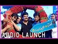 Subramanyam For Sale Full Audio Launch - Sai Dharam Tej, Regina,Harish Shankar