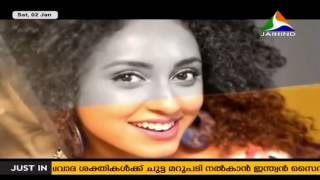 Joliyode Pearle  Pearle Maaney Interview │2nd January 2016 │Full Episode