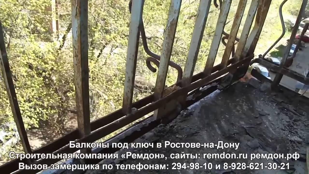 Гнти - балкон с выносом под ключ. каркас и ремонт бетонной п.