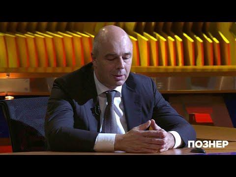 Антон Силуанов о том, почему нужно менять пенсионное законодательство.