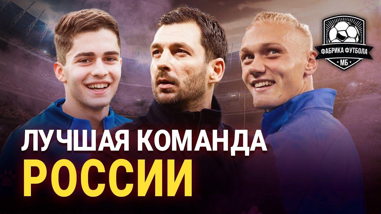 В чем секрет Динамо   Захаряна хочет Барселона