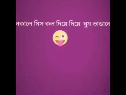 Bangla friendship day .........friends forever - YouTube