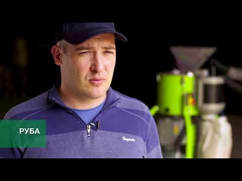 Современная технология выращивания сои