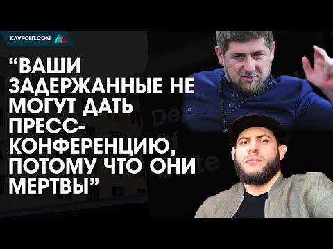 Рамзан Кадыров ответил