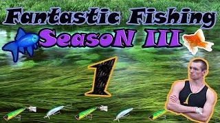 Fantastic Fishing Season III Серия 1 Акция 500 очков навыка на ХАЛЯВУ