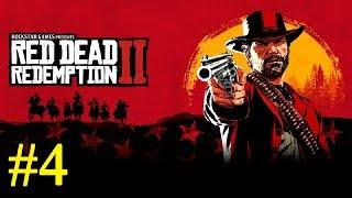 Red Dead Redemption 2 ➤ Прохождение 5 , PS4  ➤ ЗАРАБОТАТЬ ЛЮБОЙ ЦЕНОЙ!