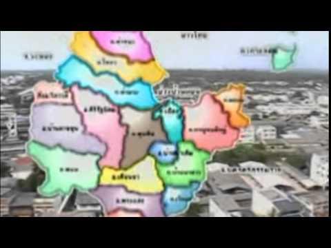 วีดีโอแนะนำสำนักงานเขตพื้นที่การศึกษาประถมศึกษาสุราษฎร์ธานี เขต 2