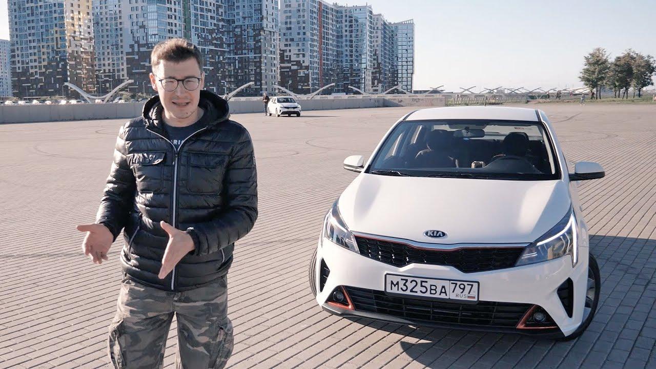 КИА РИО 2020! Тест-драйв и обзор Kia Rio фейслифт – самой популярной иномарки в России!