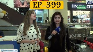 Bhoojo To Jeeto - Part 01 - WOW Girl Sing in her Beautiful Voice