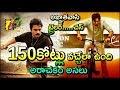 Pawan Kalyan Agnyaathavaasi Trailer Review | Agnyaathavaasi Trailer Rating || Agnyaathavaasi Movie