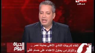 بالفيديو.. تامر أمين: محمود طاهر زملكاوي وكرسي الأهلي كبير عليه