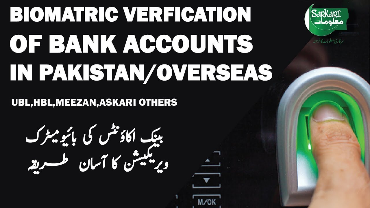 BIOMETRIC VERIFICATION OF HBL/UBL /MEEZAN & OTHER BANK ACCOUNTS IN  PAKISTAN/OVERSEAS IN URDU/HINDI