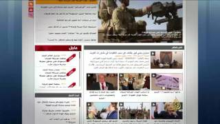 مجموعة قراصنة سعوديين تهاجم مواقع إلكترونية إيرانية
