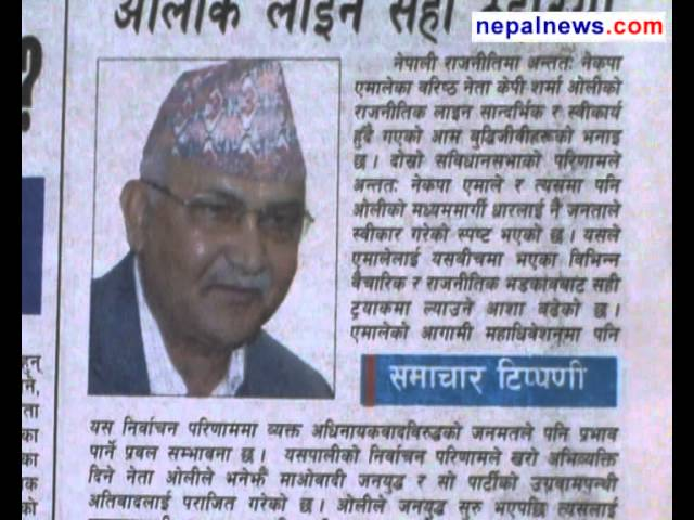 December 01-03 2013 headlines in Nepali weeklies