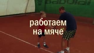 Теннис. Дневник тренировок. 21.