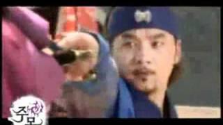 Jumong Trailer