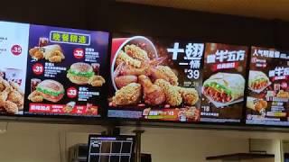 Бесплатный транзитный отель Gloria plaza от China southern, Китай. KFC цены