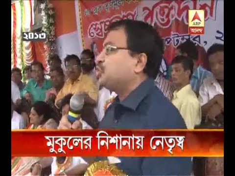 Partha Chattopadhyay is a young boy, says Mukul Roy